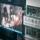 048, HONG KONG, CHINA, Photographic Still of Live Streaming Webcam