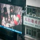 048, HONG KONG, CHINA, Photographic Still of Live Streaming Webcam