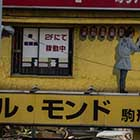 TheBuzzProject, Chapter 9 -Tokyo, Japan, 2062