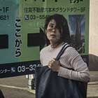TheBuzzProject, Chapter 9 -Tokyo, Japan, 2126