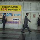 TheBuzzProject, Chapter 9 -Tokyo, Japan, 2147